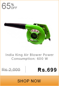 India King Air Blower Power Consumption: 600 W O-2106